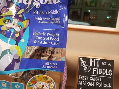 a display of pet food